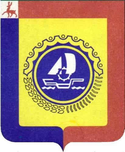 герб города бор